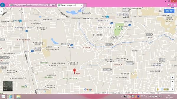天使館2.jpg